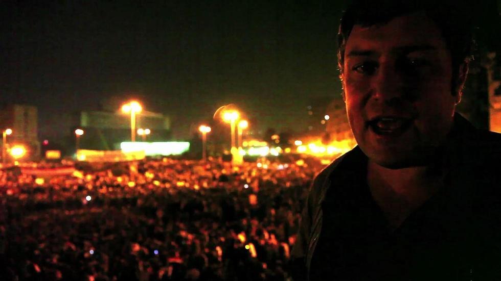 Egypt: image