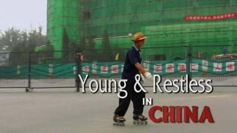 FRONTLINE -- Young & Restless in China