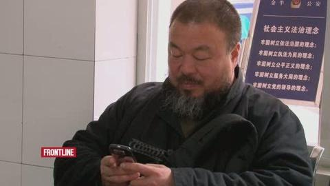 "FRONTLINE -- FRONTLINE: ""Who's Afraid of Ai Weiwei?"" Preview"