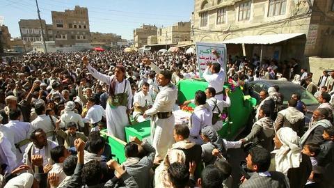 FRONTLINE -- S32 Ep19: The Fight for Yemen
