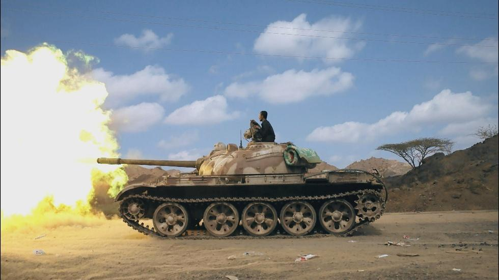 Yemen Under Siege image
