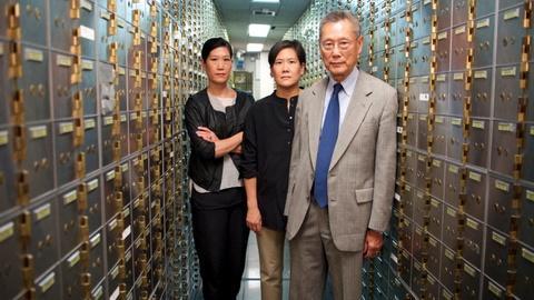 """FRONTLINE -- Sneak Peek: """"Abacus: Small Enough to Jail"""""""