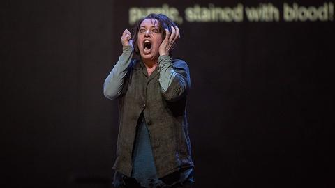 S43 E17: Great Performances at the Met: Elektra