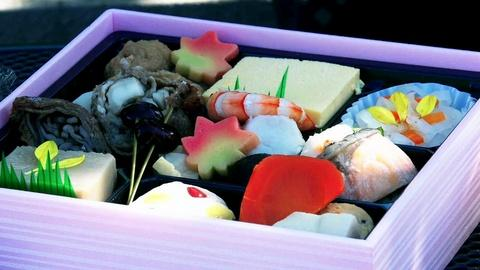I'll Have What Phil's Having -- Bento Box Rules