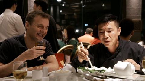 S1 E4: Episode 4: Hong Kong