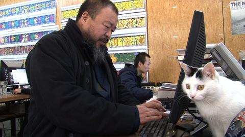 Independent Lens -- S14: Artist and Activist Ai Weiwei's Muse is His Conscience