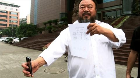 Independent Lens -- S14: Never Sorry: Ai Weiwei Weaves Red Tape into Art