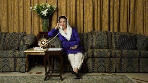 Bhutto - Preview