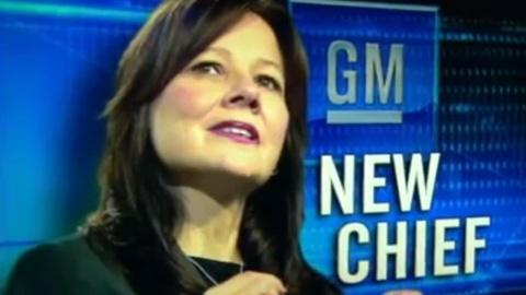 PBS NewsHour -- GM names company insider Mary Barra as first female CEO
