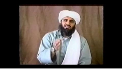 PBS NewsHour -- Bin Laden's son-in-law stands trial in federal court