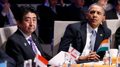 PBS NewsHour -- Japan surrenders part of its nuclear stockpile for disposal