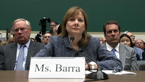 PBS NewsHour -- CEO Mary Barra reads full testimony at GM recall hearing