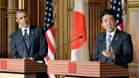 PBS NewsHour -- U.S. and Japan tackle trade issues during Obama's visit