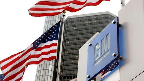 PBS NewsHour -- Did GM's corporate culture help obscure safety issue?