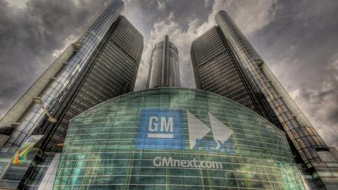 PBS NewsHour -- Exploring GM's payout plan for ignition switch victims