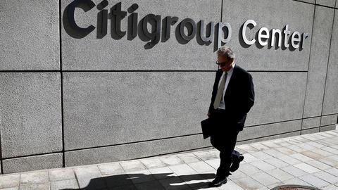 PBS NewsHour -- Is Citigroup's $7 billion penalty a meaningful punishment?