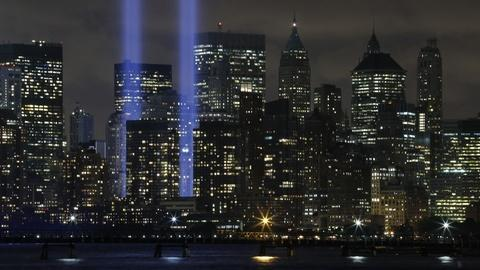 PBS NewsHour -- Classified pages of a 9/11 report may implicate key ally