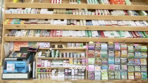 PBS NewsHour -- Massachusetts town mulls nation's first total tobacco ban