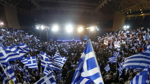 PBS NewsHour -- Why Europe and the U.S. have a lot riding on Greek elections