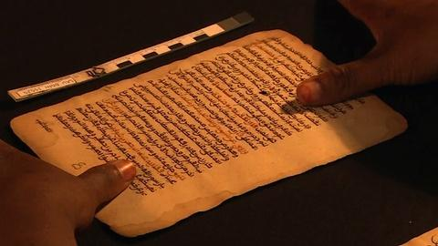 PBS NewsHour -- Reviving Timbuktu by preserving its priceless manuscripts