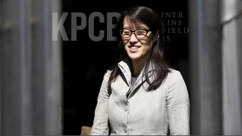 PBS NewsHour -- How women in tech see Ellen Pao's gender discrimination case