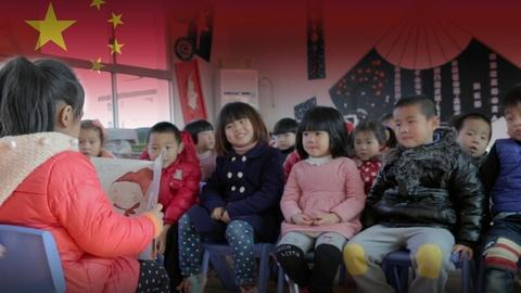 PBS NewsHour -- Meet China's 'left behind' children