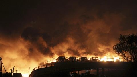 PBS NewsHour -- News Wrap: Hundreds injured in deadly China explosions