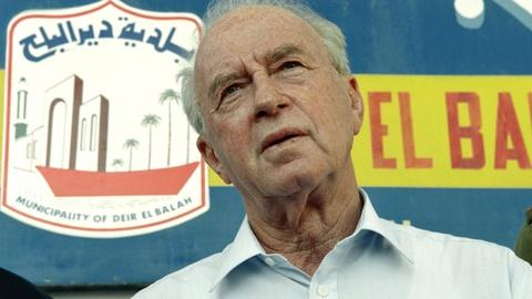 PBS NewsHour -- How 20 years since Rabin's death changed peace prospects