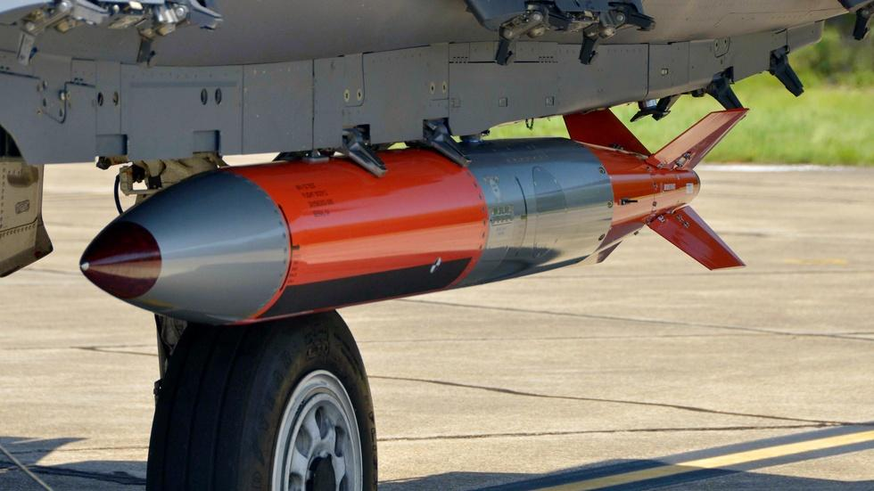 America's nuclear bomb gets a makeover image