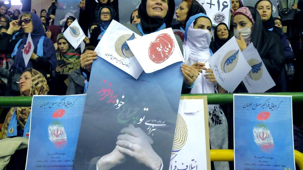 How will Iran choose its next Supreme Leader? image