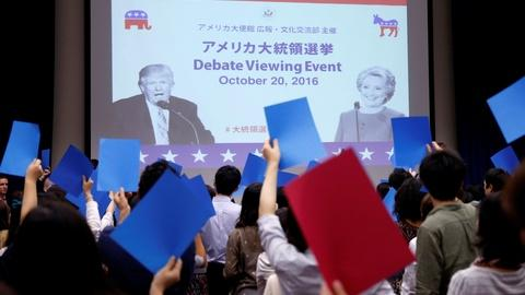 PBS NewsHour -- What the world is thinking about the U.S. election