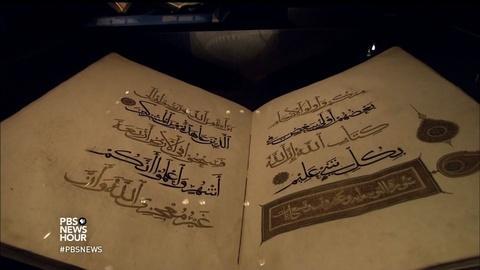 PBS NewsHour -- Exhibit illuminates the divine art of the Quran
