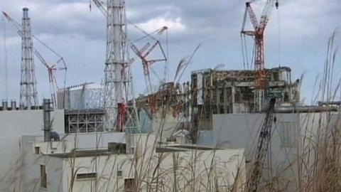PBS NewsHour -- Report Blames Japanese Government for Nuclear Meltdown