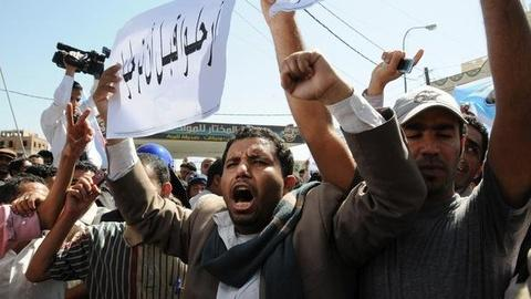 PBS NewsHour -- Dignity, Justice Among Goals of Yemeni Protesters Seeking...