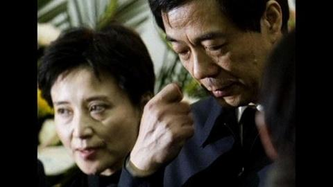 PBS NewsHour -- Chinese Politician's Wife Charged for Murder of Businessman