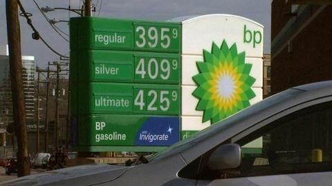 PBS NewsHour -- As Gas Prices Rise, White House Goes on Offensive, Defensive