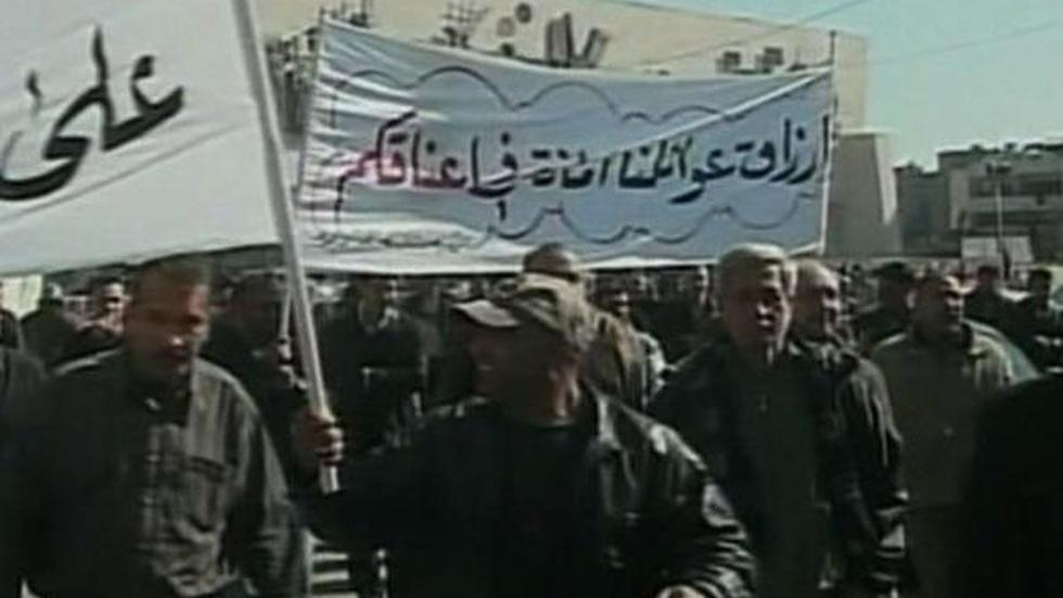 News Wrap: Unrest Spreads to Iraq as Protesters Call for... image