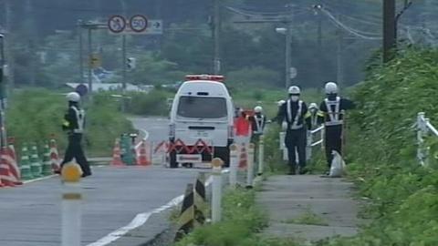 PBS NewsHour -- 5 Months After Meltdown, Fukushima Citizens Still Face...