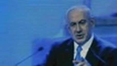 PBS NewsHour -- Narrow Victory for Netanyahu Shows Centrist Political Shift