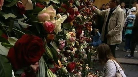 PBS NewsHour -- Breivik's Lawyer: 'He Expected to Be Killed'