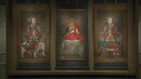PBS NewsHour -- 18th Century Japanese Scrolls Make Rare U.S. Appearance