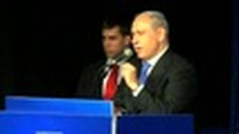 PBS NewsHour -- After Tight Elections, Netanyahu Works to Build Coalition
