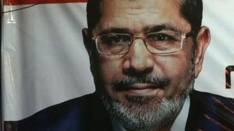 PBS NewsHour -- Egypt's First Civilian President to Take Helm of Country