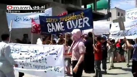 PBS NewsHour -- Syrian Demonstrations Grow as Assad Calls for Dialogue...