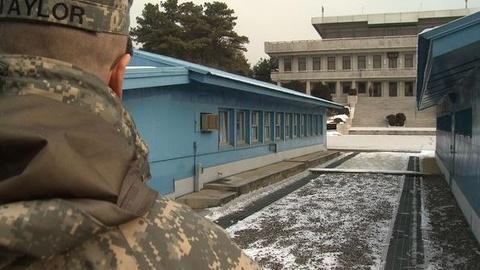 PBS NewsHour -- Tour of Korea's Demilitarized Zone