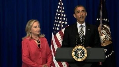 PBS NewsHour -- U.S. to Send Secretary of State Hillary Clinton to Myanmar