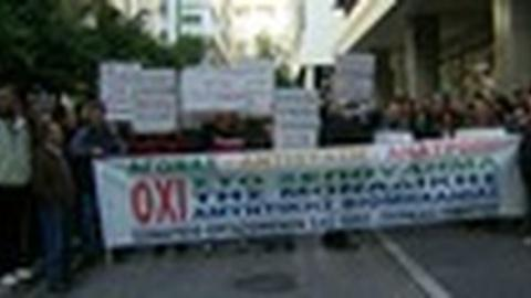 PBS NewsHour -- Greek Poets Muse Austerity Measures