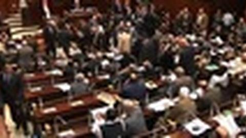 PBS NewsHour -- Islamist-Led Egyptian Assembly Works on Constitution