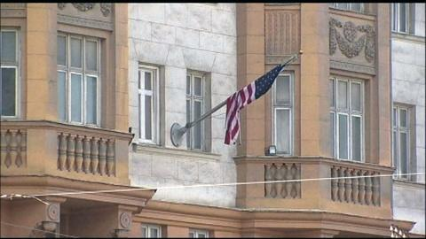 PBS NewsHour -- Incident With Diplomat Occurs as U.S. Seeks Russian Help