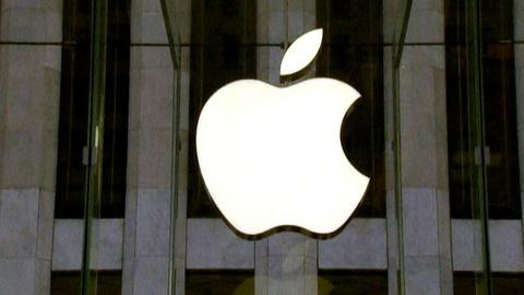 PBS NewsHour -- Hearing on Apple Tax Practices Spotlights Legal Loopholes